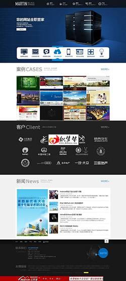 HTML5时尚炫黑企业网站织梦模板
