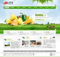 绿色农业网站DEDE模板下载(免费模板)