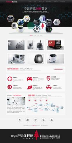 精美产品策划类企业织梦模板
