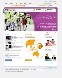 大型教育行业织梦scms免费模板下载(免费