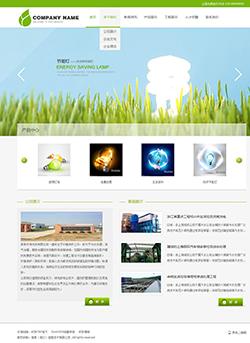 大气节能灯企业DEDE模板下载(免费模板)