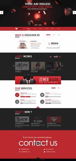 黑色高端HTML5网站建设织梦模板