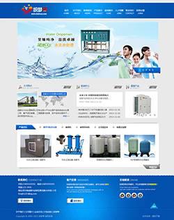 自来水处理科技公司网站源码DEDE模板