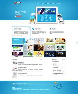 大气HTML5网站建设公司织梦模板 整站源码