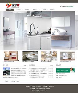 漂亮大气卫浴公司dedecms企业模板 带数据