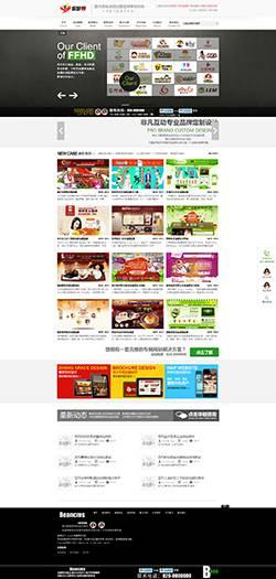 html5高端网络广告策划公司dedecms模板
