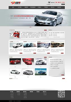 精品大气高端灰色汽车维修企业网站模版