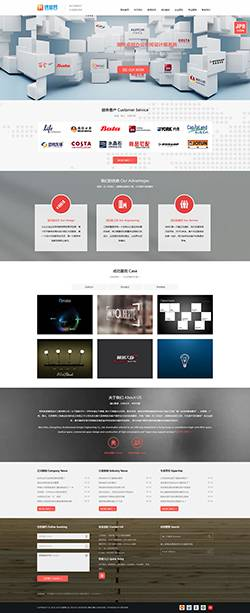 高端html5响应式交互装修类企业网站织梦模板