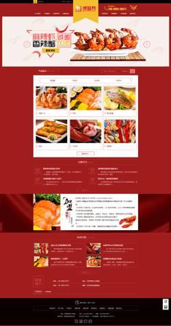 红色招商加盟食品类企业网站织梦模板