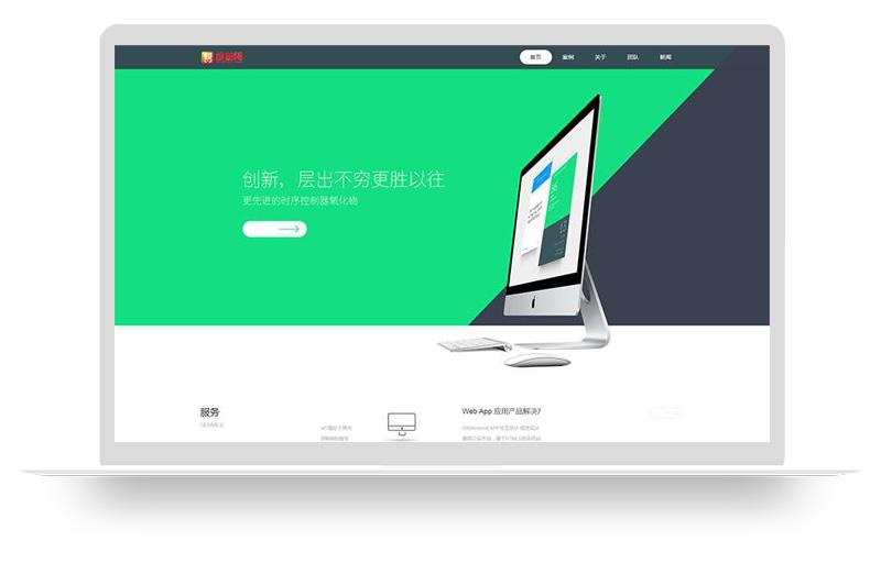 高端大气设计感企业网络公司织梦模板【带手机端】