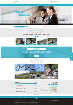 蓝色风格商务服务行业织梦模板【带手机端】