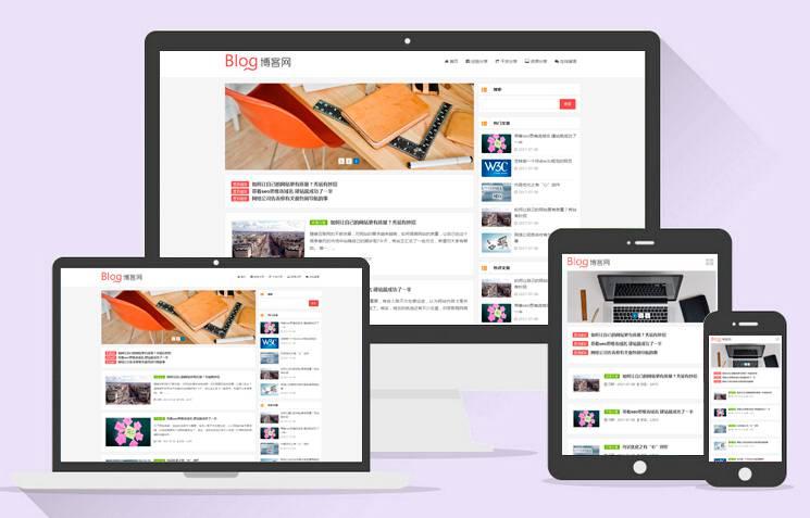 响应式HTML5简洁博客主题dede模板【自适应】