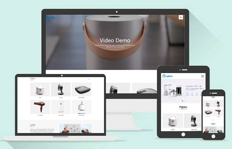 生活家居用品企业网站织梦模板(带手机端)