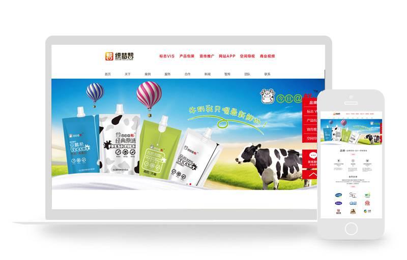 高端品牌广告设计企业网站织梦dedecms模板