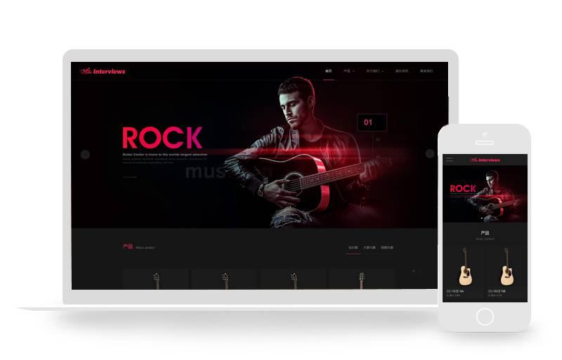 高端HTML5音乐培训艺术乐器