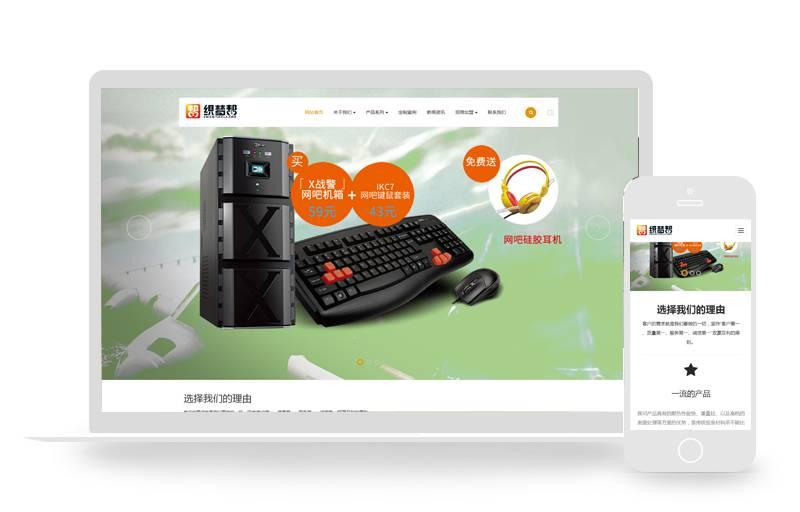 响应式电脑机箱配件类网站织梦模板(自适应手机端)
